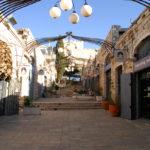 Israeli Art in Jerusalem