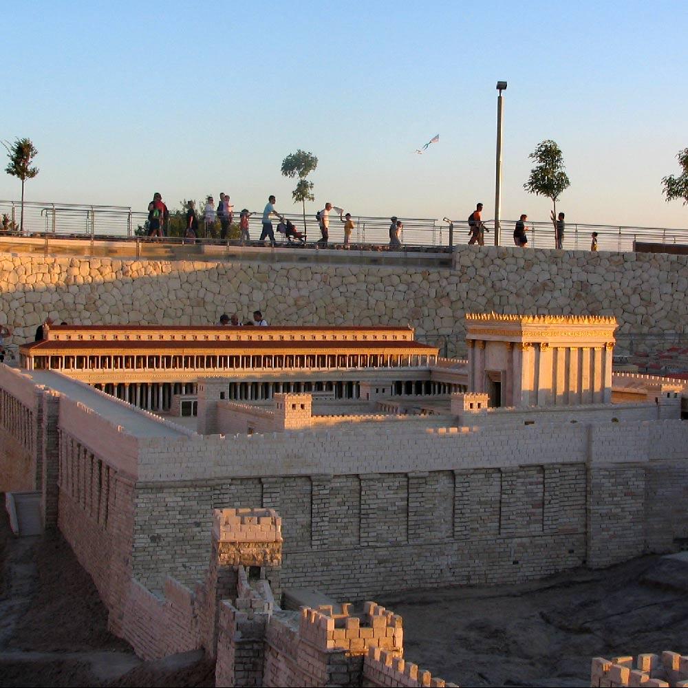 herod second temple jerusalem private tour