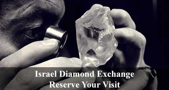 Israel diamond exchange private tour