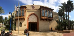 babylonian jewry museum Tour
