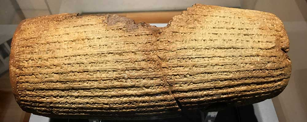 Babylonian Jewry Museum Cyrus Cylinder