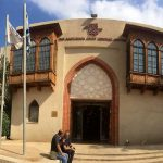 From Exile to Redemption The Heritage of Babylonian Jewry Museum